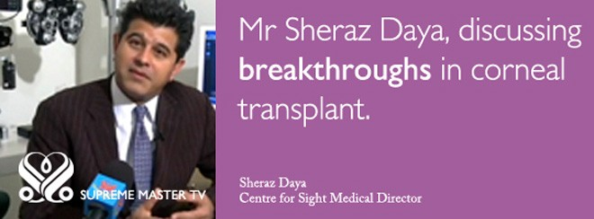 Sheraz Daya Featured Corneal Transplant Documentary Part 1